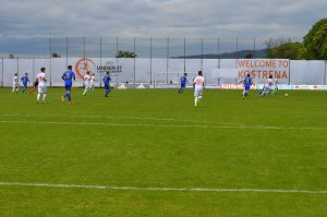 UEFA U17 Euro: Bosna i Hercegovina - Srbija