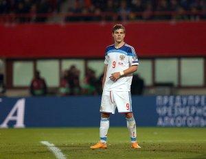 Koliko može Rusija na Svetskom prvenstvu u svojoj zemlji?